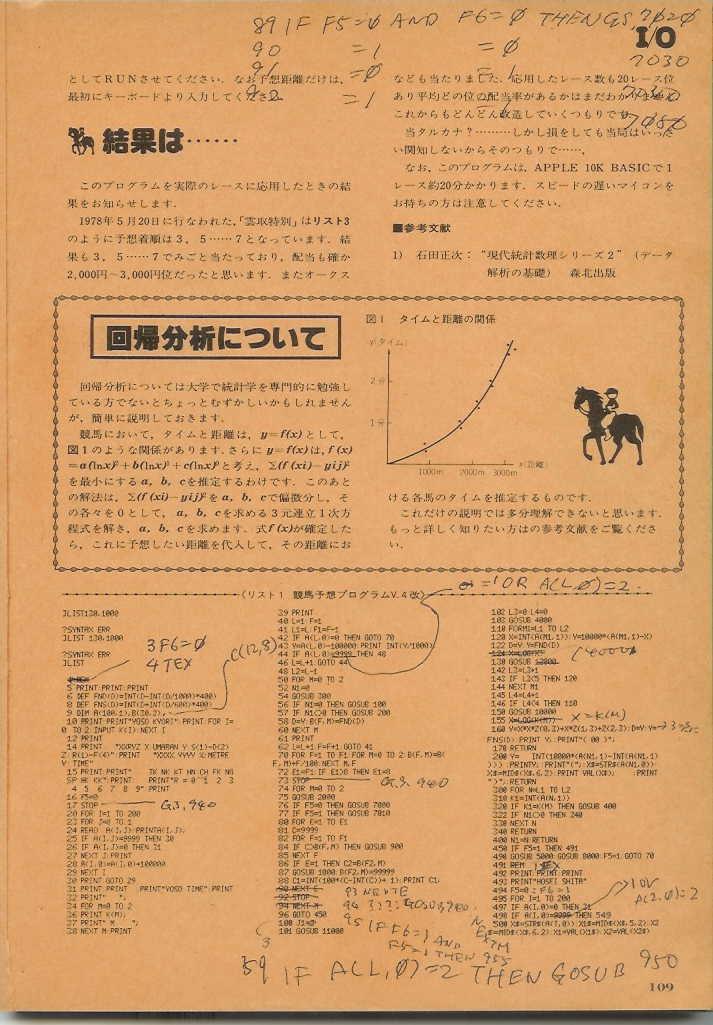 basic1978p109